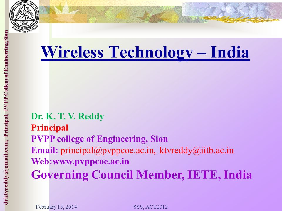 wireless technologies paper essay Wireless technology in networks surabhi surendra tambe  extc branch, electrical engineering department, veermata jijabai technical institute(vjti),mumbai, india  abstract - the following research paper presents an overview regarding the emerging technology of wireless brodband  risks associated with wireless technologies, organizations.