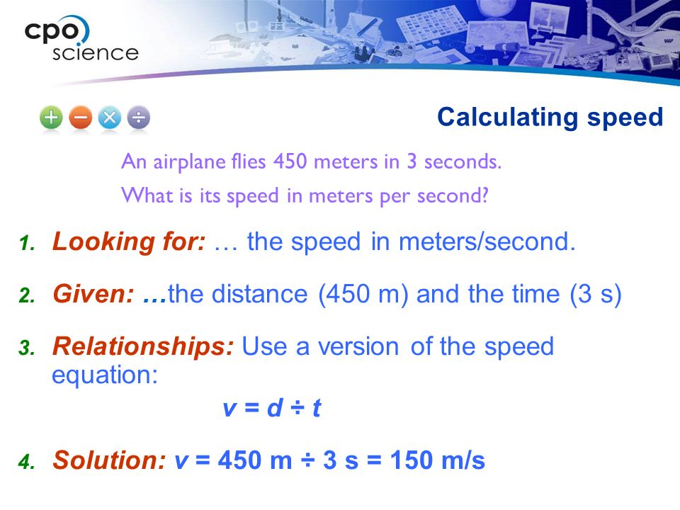 Looking for: … the speed in meters/second.