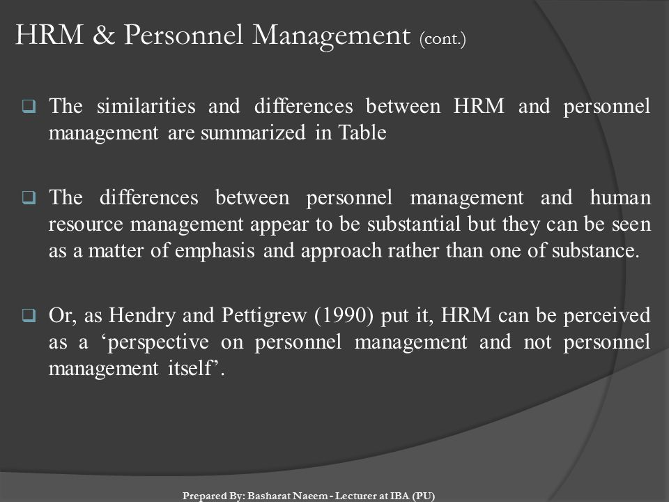 similarities between hrm and pm
