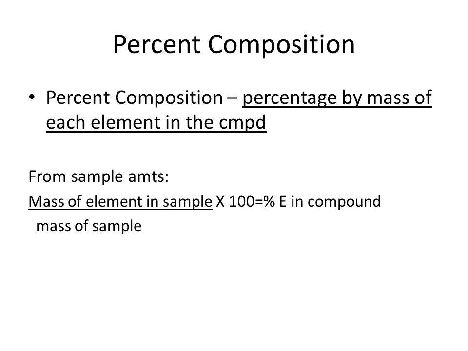 Percent Composition Percent Composition – percentage by mass of each element in the cmpd. From sample amts: