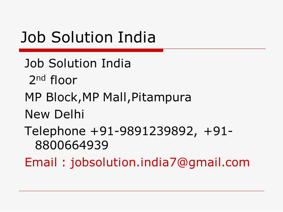 Job Solution India Job Solution India 2nd floor
