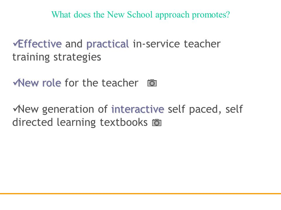 What does the New School approach promotes