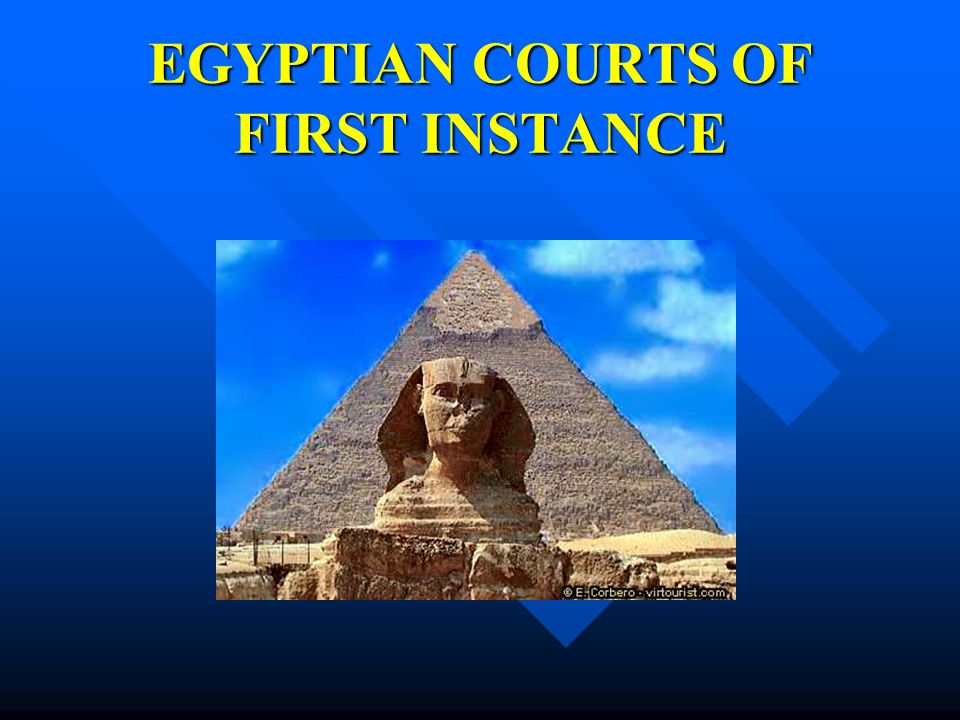 EGYPTIAN COURTS OF FIRST INSTANCE