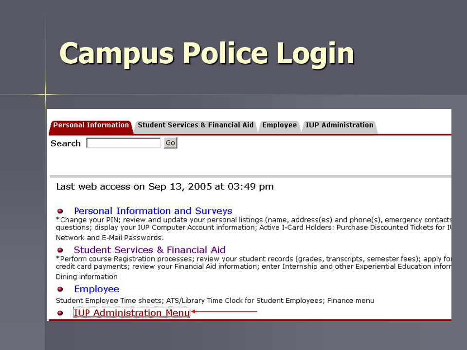 Campus Police Login Screen seen by Campus Police personnel login