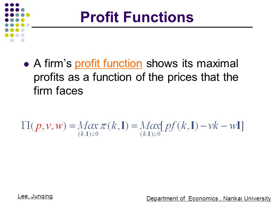 functions of firm