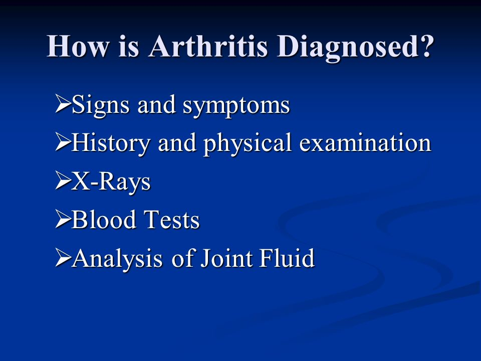 How is Arthritis Diagnosed