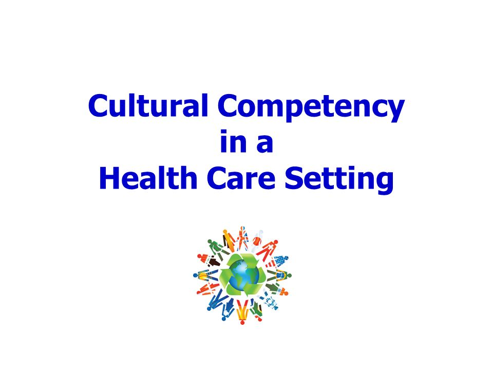 Cultural Competency in a Health Care Setting