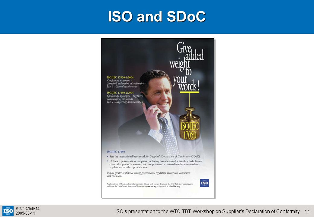 ISO and SDoC