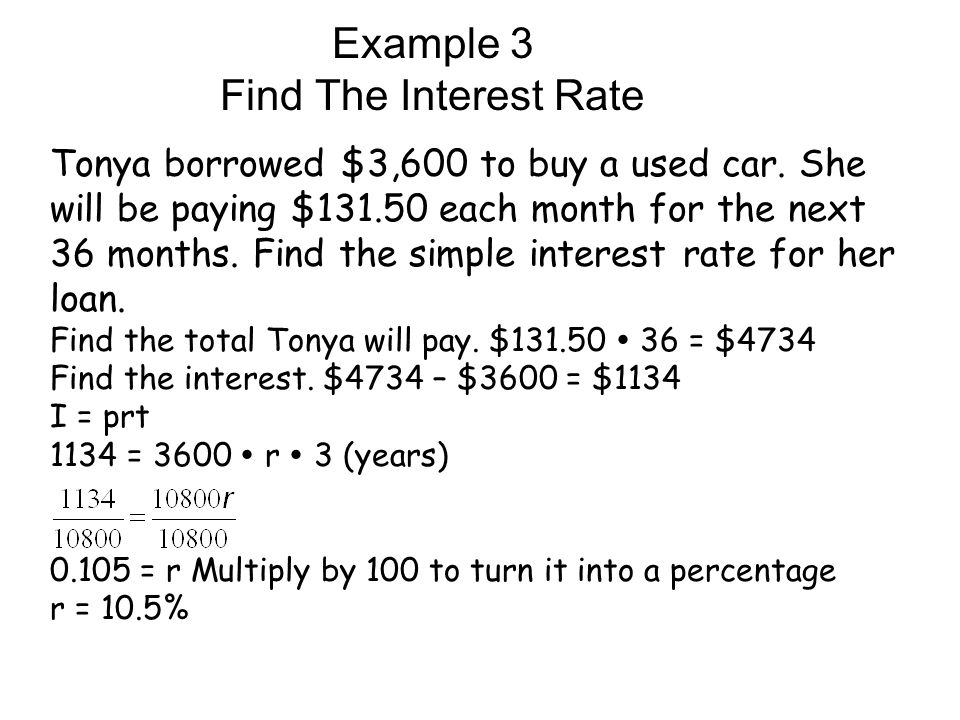 example 3 find the interest rate