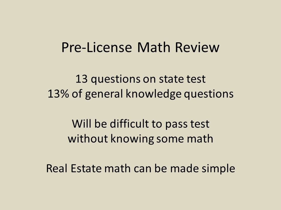 Alabama Real Estate Exam Math Review ppt download