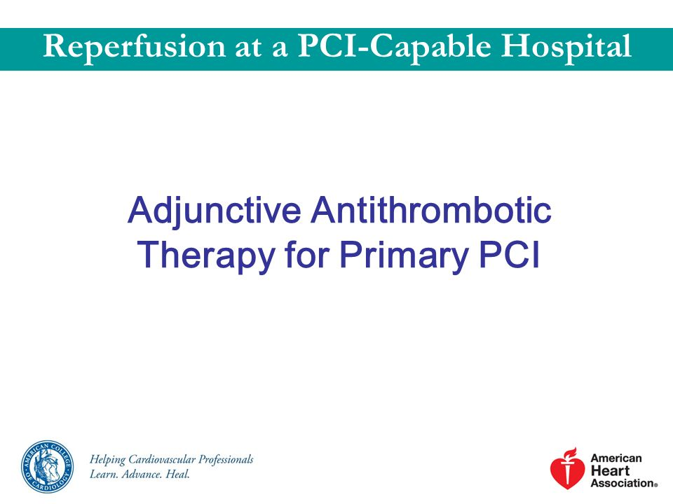 Adjunctive Antithrombotic Therapy for Primary PCI