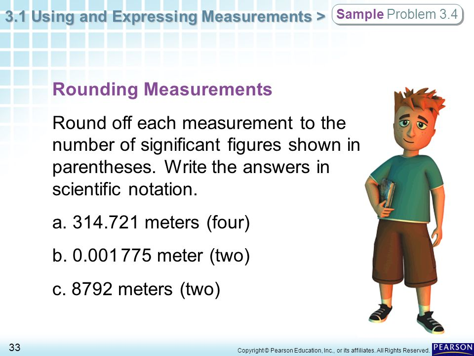 Rounding Measurements
