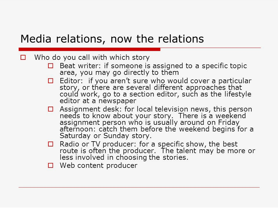 Media relations, now the relations