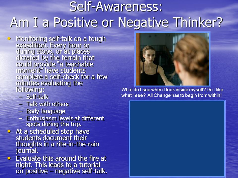Self-Awareness: Am I a Positive or Negative Thinker