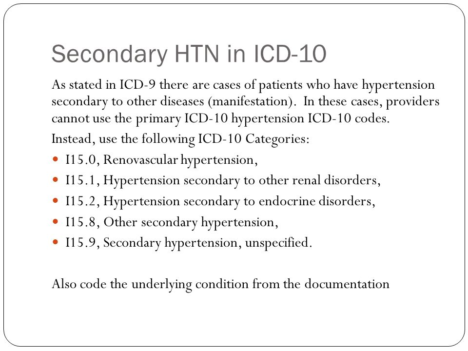 icd-10 code for hypertension