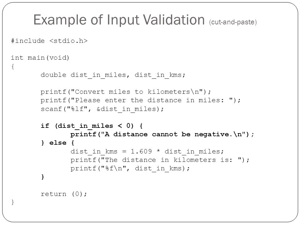 Example of Input Validation (cut-and-paste)