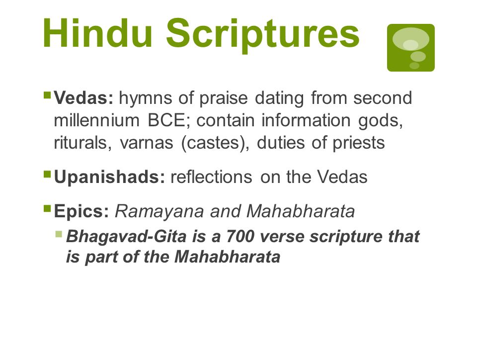 Dating of vedas
