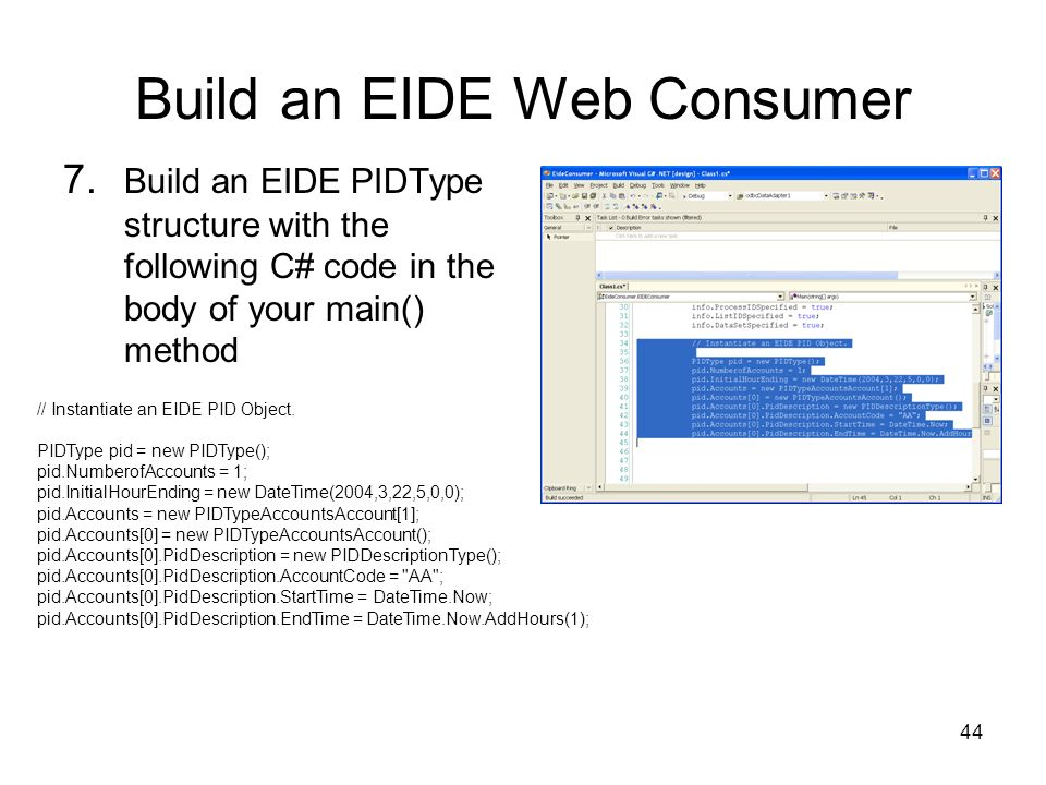 Build an EIDE Web Consumer