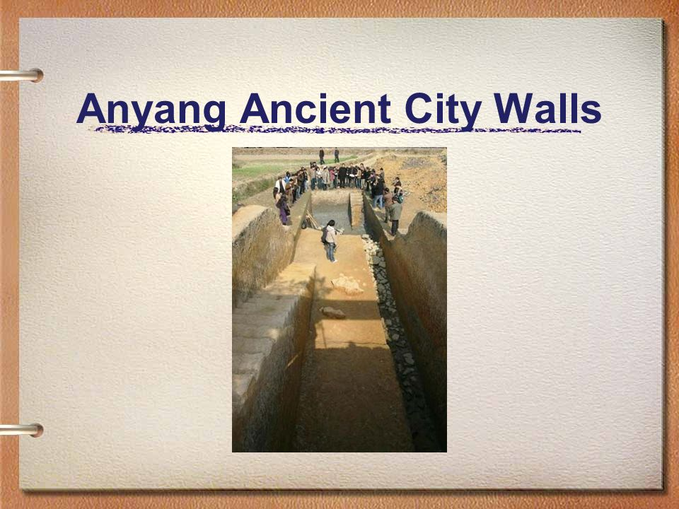 Anyang Ancient City Walls