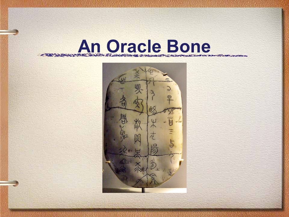 An Oracle Bone