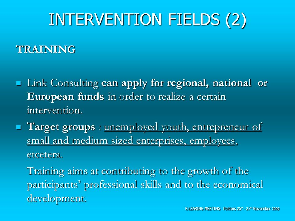 INTERVENTION FIELDS (2)
