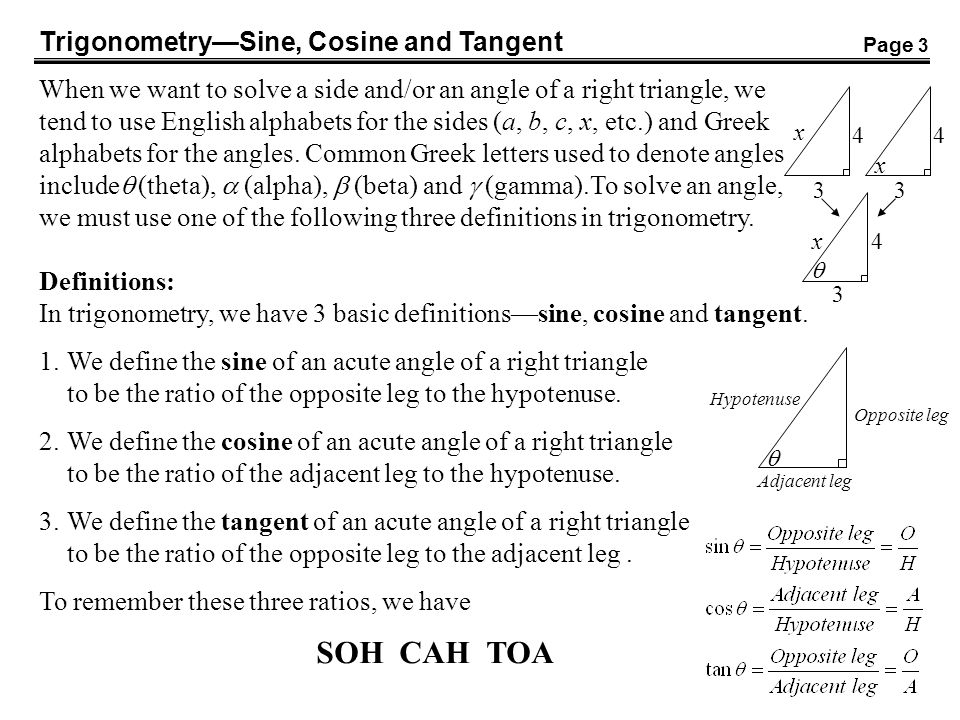 SOH CAH TOA Trigonometry—Sine, Cosine and Tangent