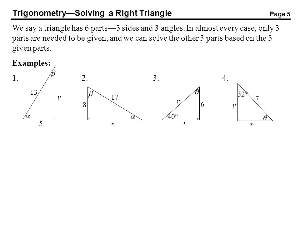Trigonometry—Solving a Right Triangle
