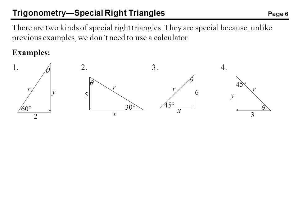 Trigonometry—Special Right Triangles