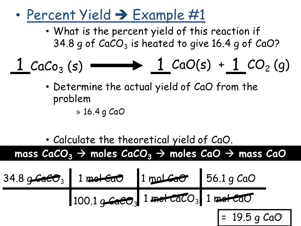 how to get 100 percent yield in chemistry