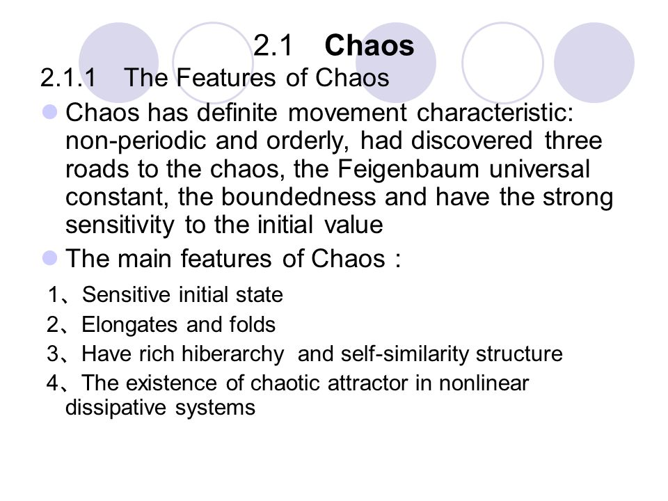 the theory of chaotic attractors
