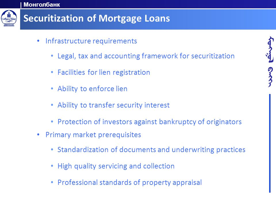 Securitization of Mortgage Loans