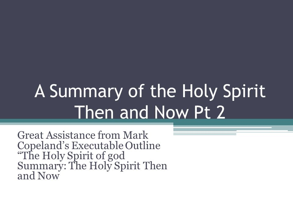 A Summary of the Holy Spirit Then and Now Pt 2