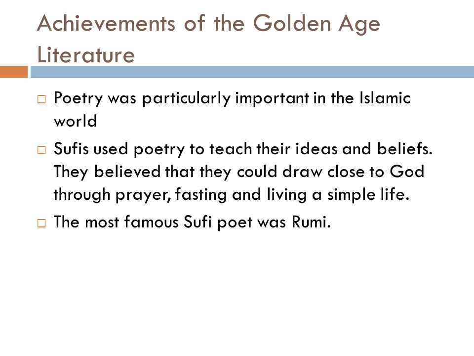 Achievements of the Golden Age Literature