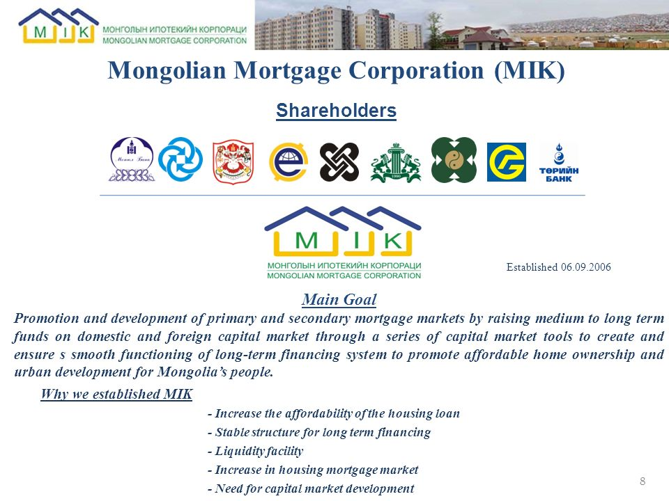 Мongolian Mortgage Corporation (MIK)