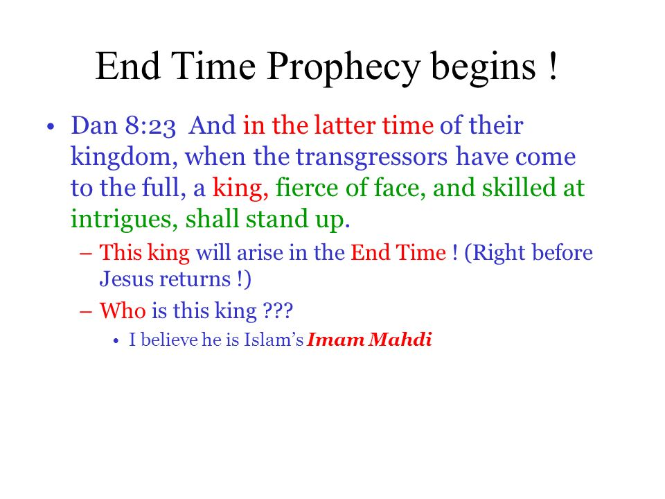 End Time Prophecy begins !