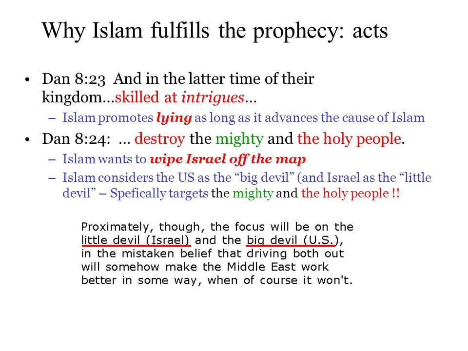 Why Islam fulfills the prophecy: acts