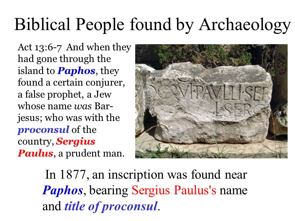 Biblical People found by Archaeology