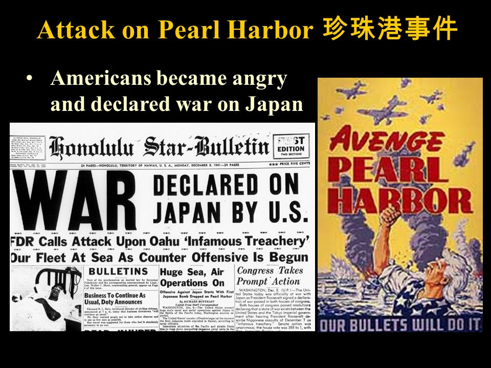 Attack on Pearl Harbor 珍珠港事件