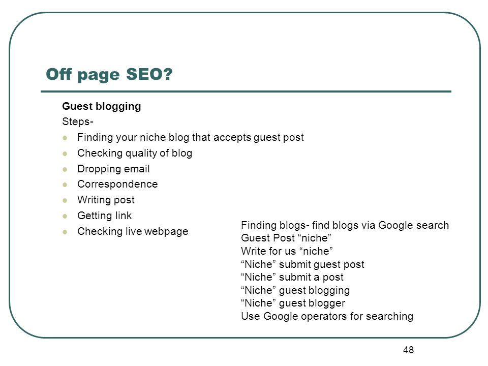 Search Engine Optimization (SEO) - ppt download