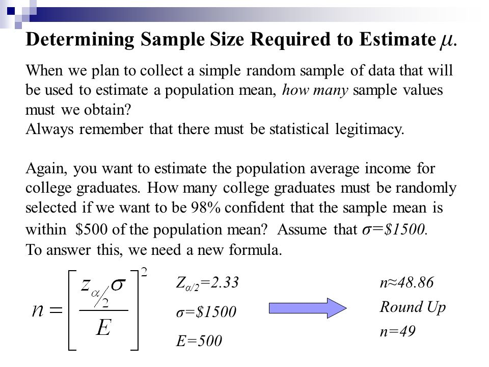 Estimates and sample sizes lecture – ppt video online download.