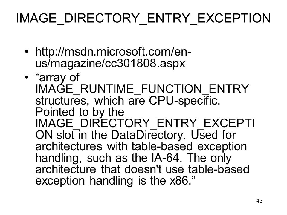 IMAGE_DIRECTORY_ENTRY_EXCEPTION