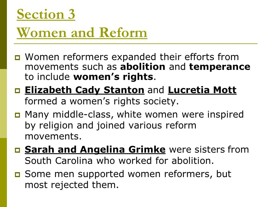 Section 3 Women and Reform