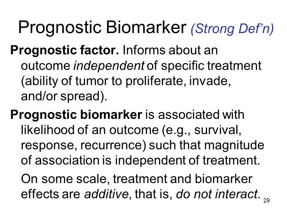 Prognostic Biomarker (Strong Def'n)