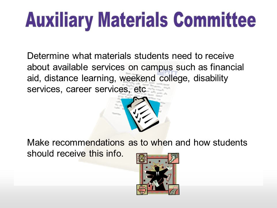 Auxiliary Materials Committee