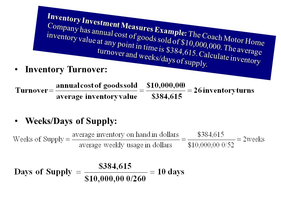 Lecture 21 Inventory Fundamentals - ppt download