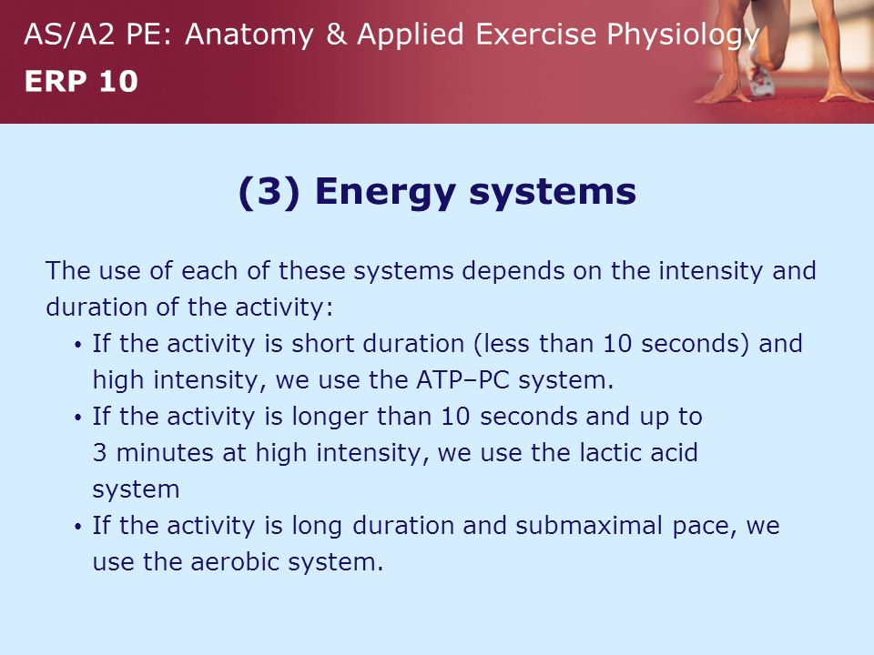 1) ATP ATP is the only form of usable energy in the body. - ppt download