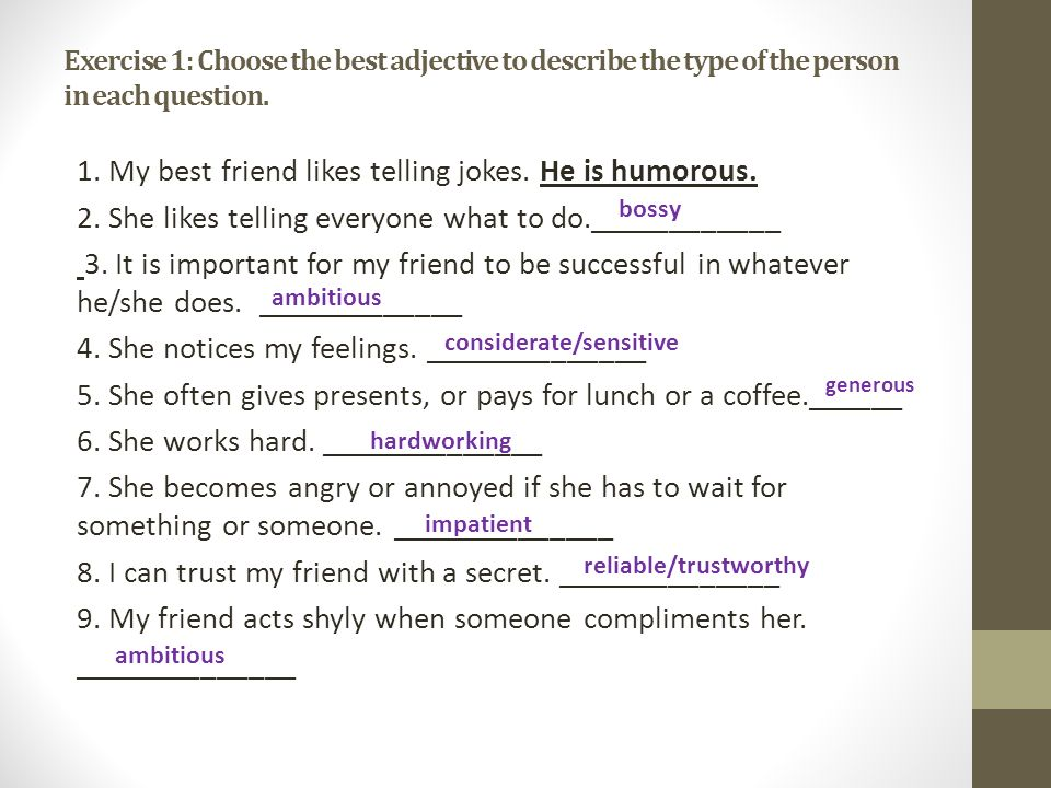 my best friend essay in present indefinite tense