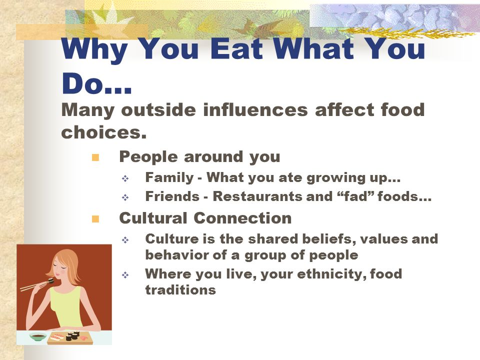 the factors that influence food choices Unlike most editing & proofreading services, we edit for everything: grammar, spelling, punctuation, idea flow, sentence structure, & more get started now.