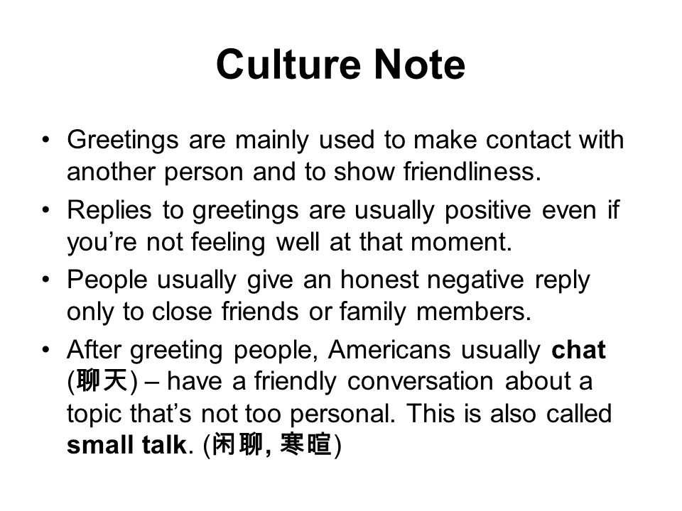 Conversation Lesson 2: Greetings - ppt video online download