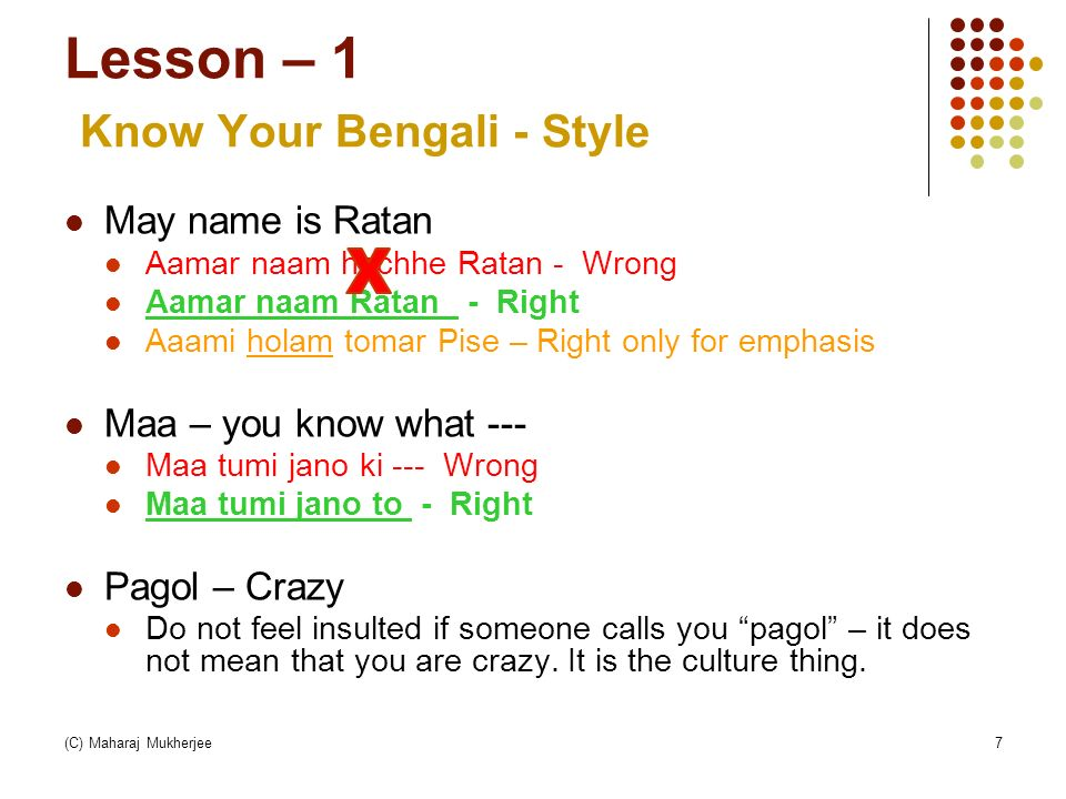 How To Say How Are You In Bengali idea gallery